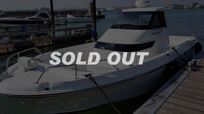 uf24_sold